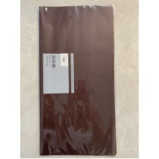 WATERPROOF WRAPPING PAPER - COFFEE PLAIN